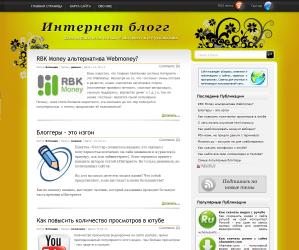 Предыдущий дизайн сайта