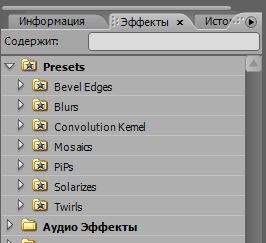 Проект программы