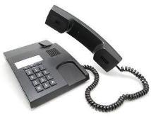 Автоматические телефонные ответчики