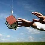 Нюансы ипотечного кредитования