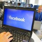 Поддержка бизнеса с помощью «Facebook»