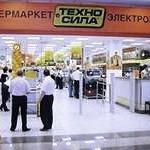 Разные отзывы о магазине «Техносила»