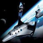 Настоящий космический туризм