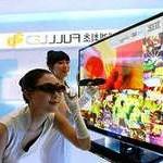 Рынок 3D-телевизоров