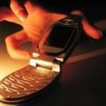 Как найти украденный телефон через Интернет?