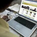 Использование интернет-магазинов