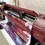 Использование широкоформатной печати
