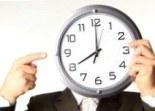 Программа для учета рабочего времени - скачать обязательно!