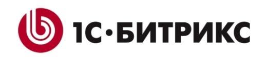 доработка сайта битрикс